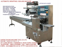 AUTOMATIC WRAPPING/SEAL MACHINE